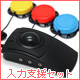 Clearly Superior Technologies Laser Trackball CST2545SA+たっちぴこ 3個セット
