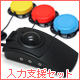 Clearly Superior Technologies Laser Trackball CST2545SAW+たっちぴこ 3個セット