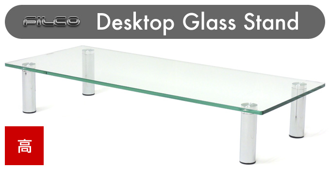 Desktop Glass Stand T8H120