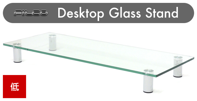 Desktop Glass Stand T8H75