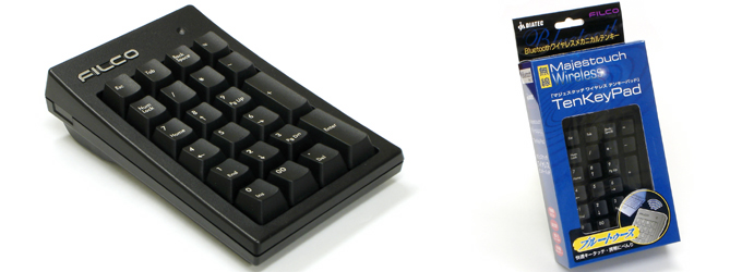 Majestouch Wireless TenKeyPad