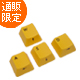 【直販限定】Majestouch用 ASDW Yellow keycap set