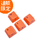 【直販限定】Majestouch用 ASDW ORANGE keycap set