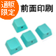 【直販限定】Majestouch用 ASDW GREEN keycap set 【前面印刷タイプ】