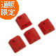 【直販限定】Majestouch用 ASDW RED keycap set