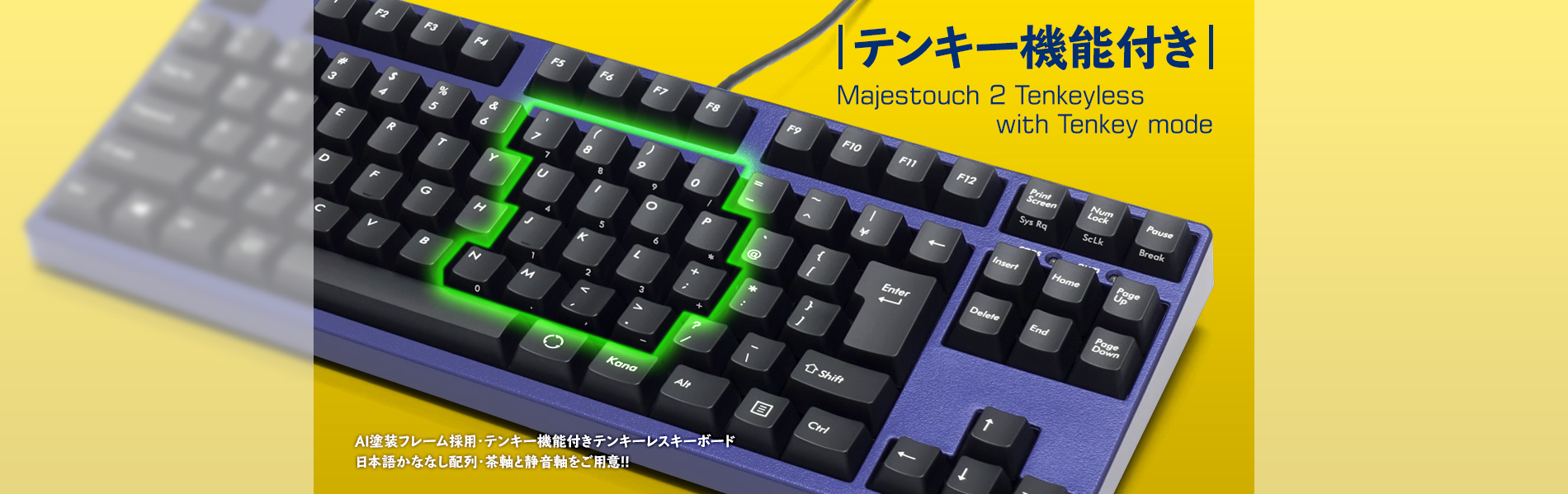 Majestouch 2 Tenkeyless with Tenkey mode