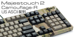 Majestouch 2 Camouflage-R英語配列